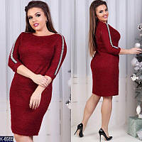 Женское платье (ботал)