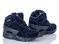 Кроссовки (ботинки) женские зимние замшевые синие высокие
