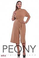 Женский комбинезон Монтеррей (48 размер, кэмел) ТМ «PEONY»