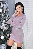 Стильное женское блестящее платье