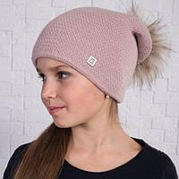 Зимняя детская шапка двойная вязка.