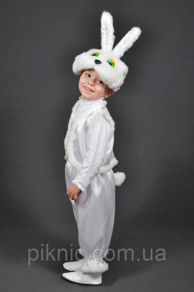 Детский карнавальный костюм Зайчик 2,3,4 лет. Маскарадный костюм Заец Заяц Заєць для детей