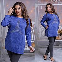 Женский ангоровый свитер большого размера