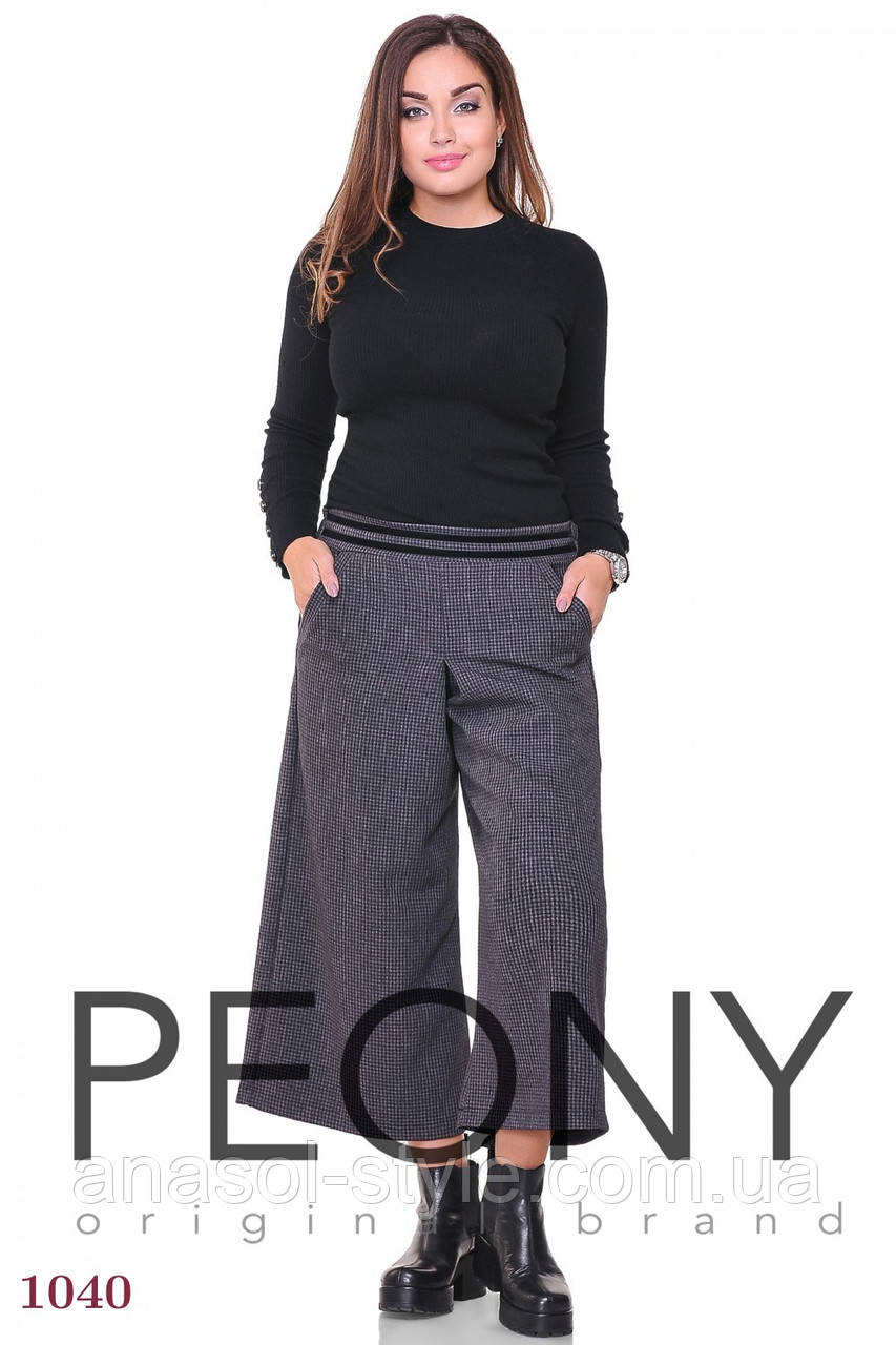Женские брюки Портленд (48 размер, графит) ТМ «PEONY»