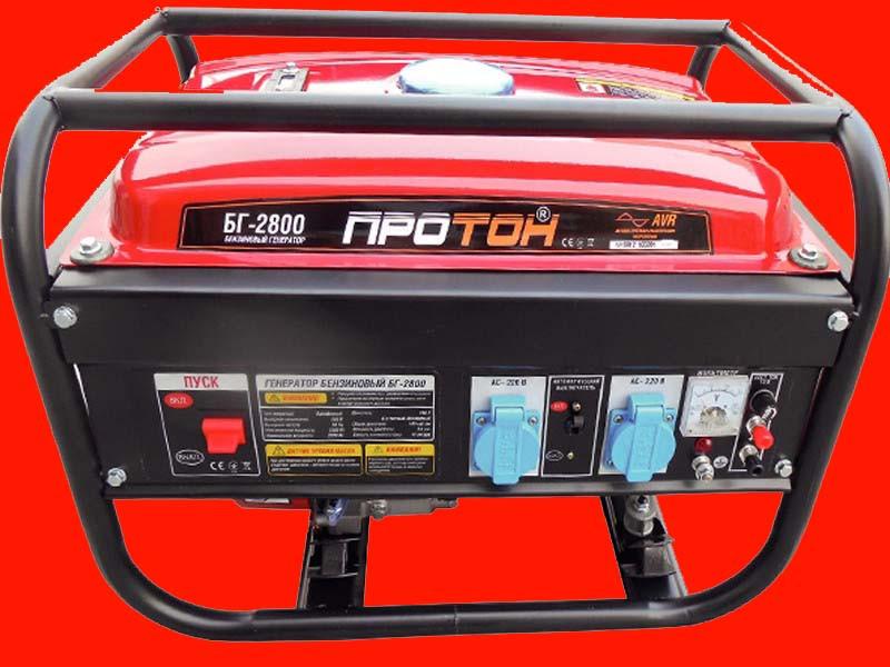 Бензиновий генератор на 2,5 кВт Протон БГ-2800