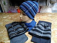 Шапочка с шарфиком  для мальчика зимняя