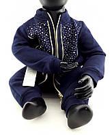 Детский костюм 1, 2 года Турция с начесом на байке