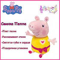 Свинка пеппа игрушка со светом и звуком
