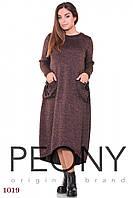 Платье Ирвинг (50 размер, коричневый) ТМ «PEONY»