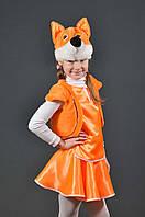 Костюм Лисичка Лиса 5, 6, 7, 8, 9 лет. Новогодний карнавальный маскарадный костюм для девочки