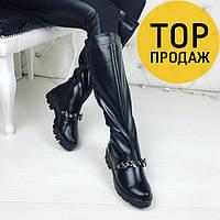 Женские зимние сапоги с камнями, черного цвета / сапоги женские кожаные, на низком каблуке, стильные