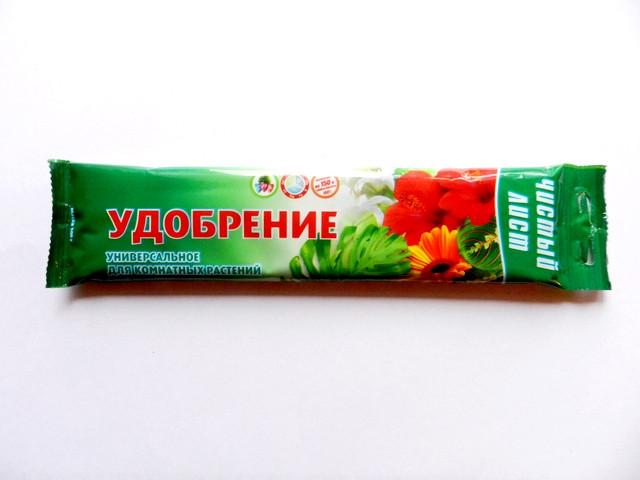 Удобрение Чистый лист для комнатных растений 100 г