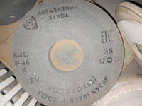 Круг абразивный шлифовальный из карбида кремния 64С (зеленый) 400х40х127 F320 СТ2