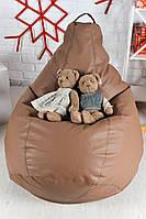 Бескаркасное Кресло мешок груша пуфик XL кожаное латте