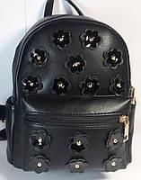 Рюкзак городской молодёжный чёрный