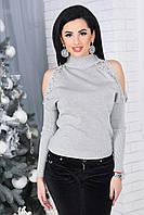 Стильный женский свитер с открытыми плечами
