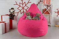 Бескаркасное Кресло мешок груша пуфик XL oxford розовый