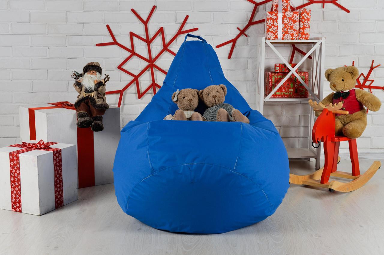 Бескаркасное Кресло мешок груша пуфик XL oxford синий