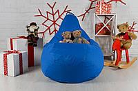 Кресло мешок груша XL oxford синий