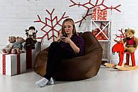 Бескаркасное Кресло мешок груша XXL oxford кофе