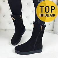 Женские зимние сапоги с молнией, черного цвета / сапоги женские замшевые, теплые, удобные, модные
