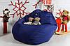 Кресло мешок груша XXL oxford синий, фото 2