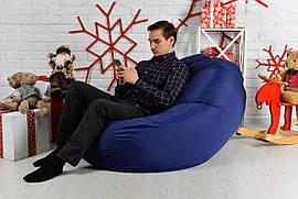 Кресло мешок груша XXL oxford синий