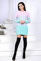 Вязанное женское стильное платье