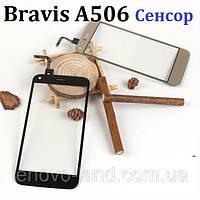 Сенсор, тачскрин для Bravis A506 (touchs creen)