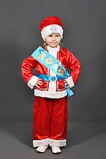 Костюм Новый Год, Дед Мороз для детей 6,7,8,9 лет. Детский новогодний карнавальный маскарадный костюм, фото 2