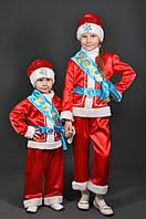 Костюм Новый Год, Дед Мороз для детей 6,7,8,9 лет. Детский новогодний карнавальный маскарадный костюм