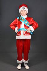 Костюм Новый Год, Дед Мороз для детей 6,7,8,9 лет. Детский новогодний карнавальный маскарадный костюм, фото 3