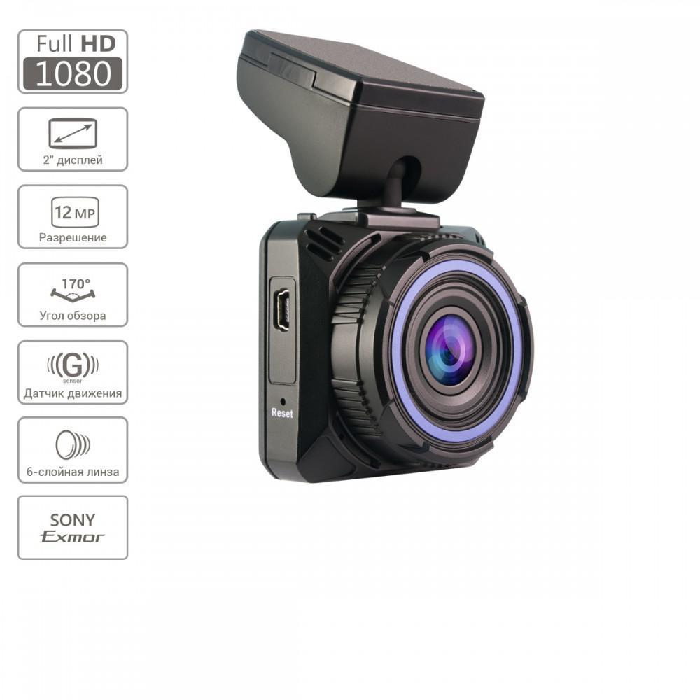 автомобильный видеорегистратор jassun jscar-900