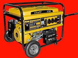 Бензиновый генератор с электростартером Старт СГ-7500