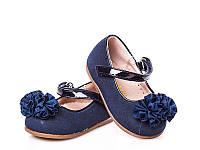 Детские туфельки для девочек оптом. X1809 Blue (12/6 пар, 19-24)