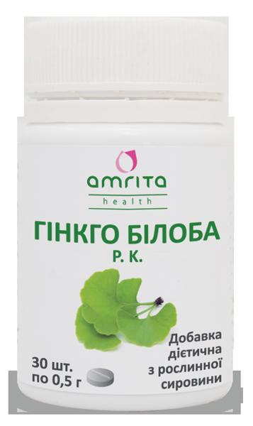 «Гинкго билоба» таб.30 шт- для улучшения памяти, нормализации повышенного артериального давления