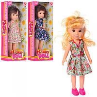 Кукла 003-3ADF