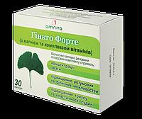 """«Гинкго Форте""""кап.30- с магнием и комплексом витаминов"""