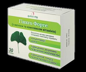 Гинкго Форте,кап.30- с магнием и комплексом витаминов