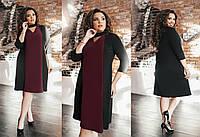 Женское платье батал 47- 283