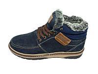 Ботинки зимние на меху подростковые Multi Shoes Comfi Mat  Blue
