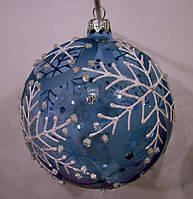 Елочный шар голубой Снежинка 100мм