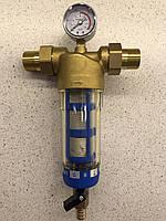 Промывной фильтр для холодной воды с манометром и прочиской 1/2