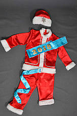 Костюм Новый Год, Дед Мороз 4,5,6,7,8,9 лет. Детский новогодний карнавальный костюм для детей, фото 3