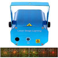 """Лазерний проектор XL-617 """"3 малюнка"""", фото 3"""