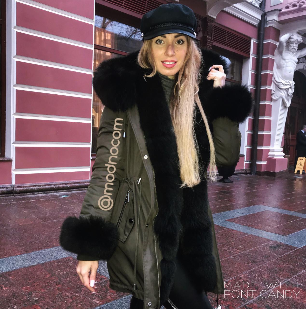 6adb849b Купить Куртка парка с натуральным мехом песца оптом или и в розницу ...