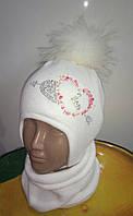 Оригинальный зимний комплект с сердцем (шапка+баф).