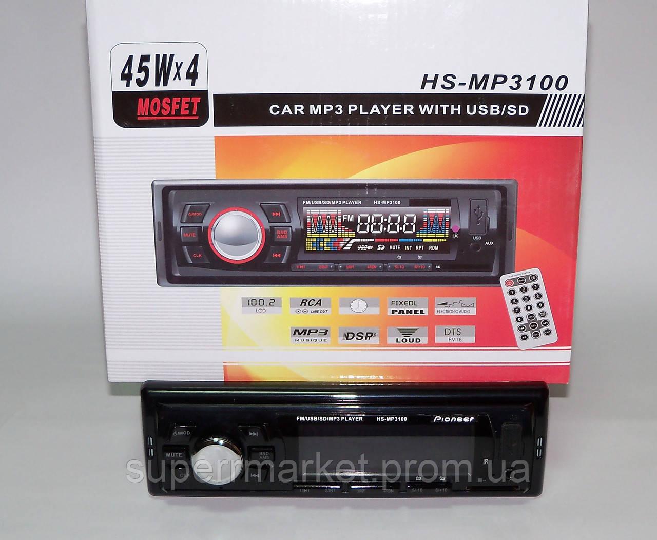 Автомагнитола MP3 в стиле Pioneer HS-MP3100 4x45W
