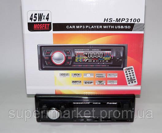 Автомагнитола MP3 в стиле Pioneer HS-MP3100 4x45W, фото 2