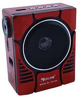 Колонка Golon RX-188 с FM /USB/SD c караоке и фонариком, red